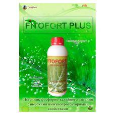 Удобрение ФИТОФОРТ-ПЛЮС (Fitofort-Plus)   250 мл